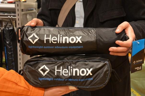 Leicht und extrem kleines Pack Maß - Helinox ©entdecker-greise