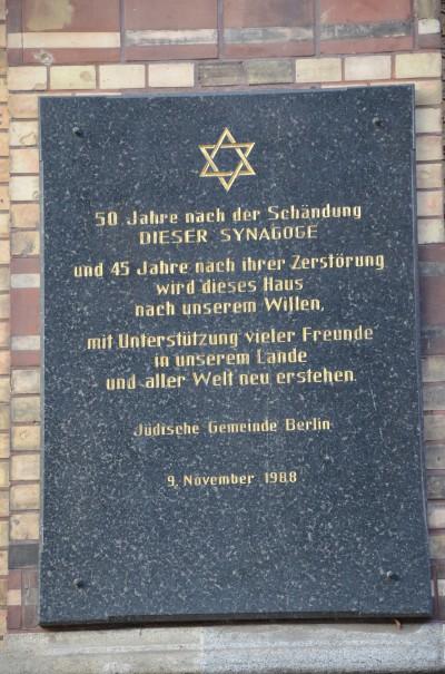 Inschrift der Jüdischen Gemeinde Berlin ©entdecker-greise.de